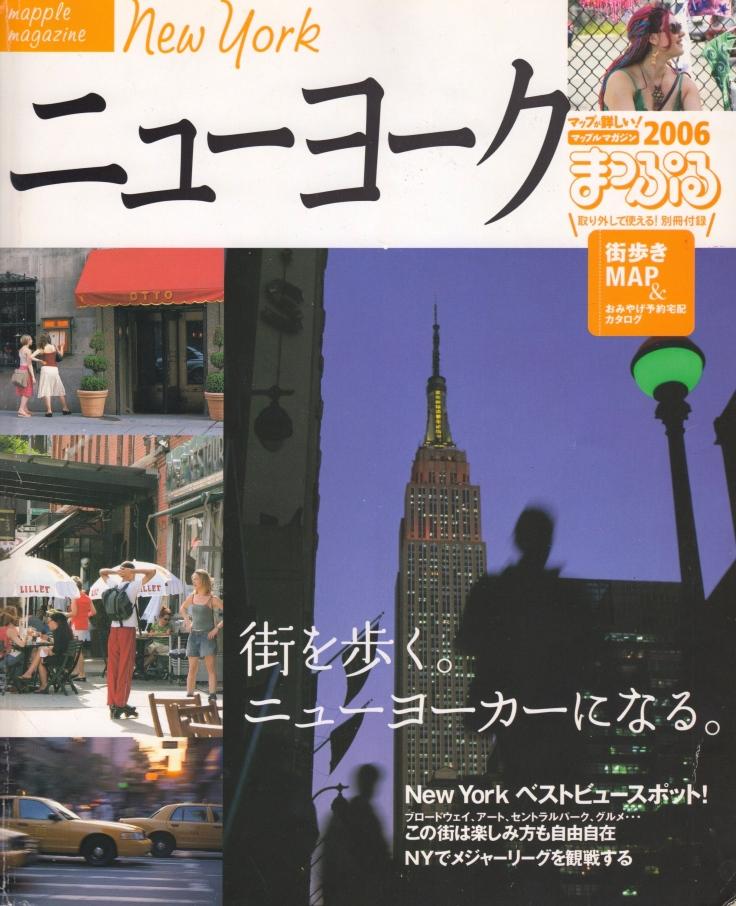 スキャン 2 のコピー 3.jpeg
