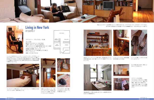 Loft apartment in Tribeca,