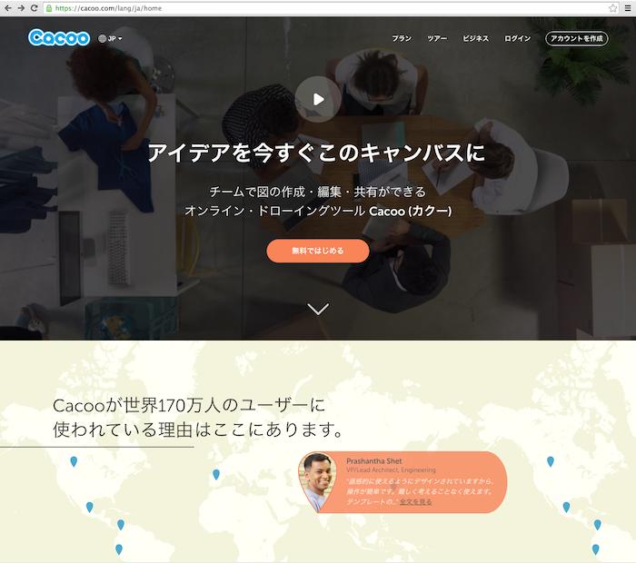 スクリーンショット 2015-09-27 17.42.28
